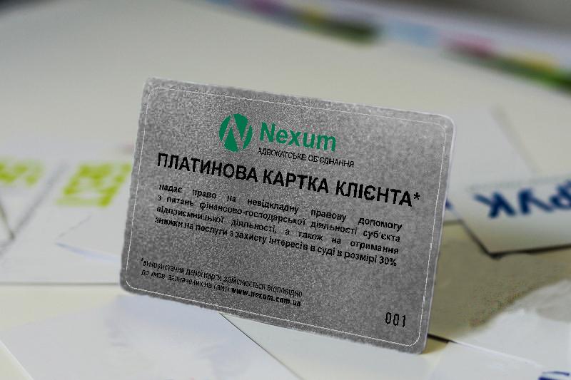 Платиновая карта клиента