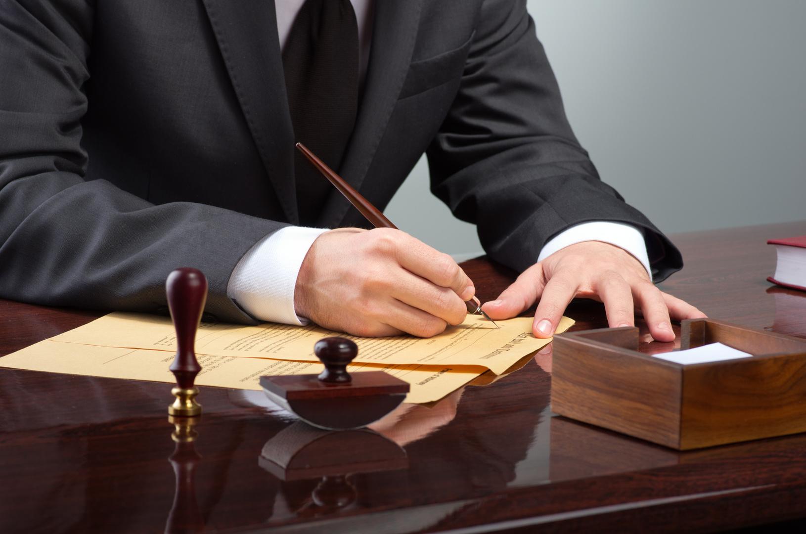 услуги адвоката, услуги юриста,консультация по юридическим вопросам, консультация адвоката